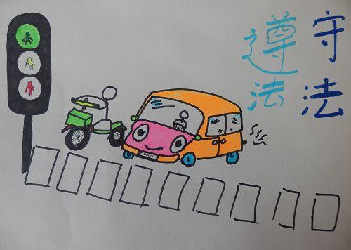 年龙华中学动漫法制绘画学生二等奖作品 康晓茹 .